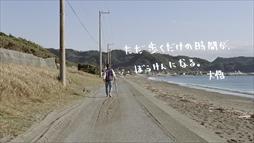 """画像集#004のサムネイル/「ドラゴンクエストウォーク」,新TVCM""""ただ歩くだけの時間 -ダイゴの大冒険-""""篇を11月28日から放送"""