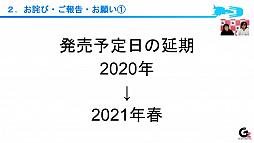 画像集#005のサムネイル/[TGS 2020]「R-TYPE FINAL 2」は2021年春の発売で,2か月前までに体験版をリリース。水爆ミサイル・バルムンクも登場?