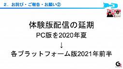 画像集#006のサムネイル/[TGS 2020]「R-TYPE FINAL 2」は2021年春の発売で,2か月前までに体験版をリリース。水爆ミサイル・バルムンクも登場?