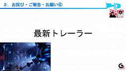 画像集#010のサムネイル/[TGS 2020]「R-TYPE FINAL 2」は2021年春の発売で,2か月前までに体験版をリリース。水爆ミサイル・バルムンクも登場?