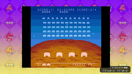 画像集#002のサムネイル/「スペースインベーダー インヴィンシブルコレクション スペシャルエディション」が本日発売。9タイトル11バージョンがプレイ可能に