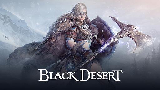 黒い砂漠 もこう