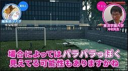 """画像集#002のサムネイル/「Pigeon Simulator」「モンハン」をライブドアニュースの""""ゲームさんぽ""""で特集。動物心理学者が解説"""
