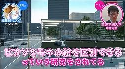 """画像集#005のサムネイル/「Pigeon Simulator」「モンハン」をライブドアニュースの""""ゲームさんぽ""""で特集。動物心理学者が解説"""