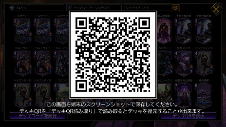"「TEPPEN」デッキガイド""3.5MPモリガン""。4MPモリガンの進化形として現環境で活躍"