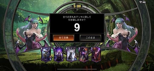 画像(010)10万円を懸けたもうひとつの「TEPPEN」。誰でも参加できるサイドトーナメントは穴場なのか?