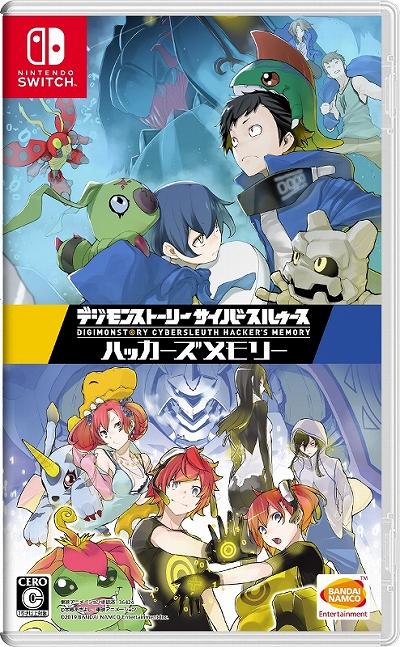 画像(009)「デジモンストーリー サイバースルゥース ハッカーズメモリー」,Switch版が2019年10月17日に発売。PVや特典情報の公開も