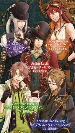 Code:Realize 〜創世の姫君〜