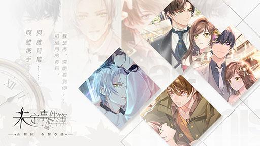 画像(006)「崩壊3rd」のmiHoYoが新作アプリ「未定事件簿」を海外で発表。ゲーム内に登場するイケメン達のイラストも掲載