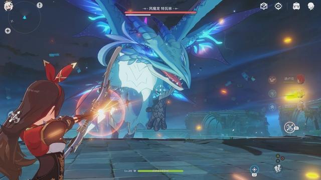 画像集No.008/miHoYoの最新作「原神」が,PS4向けに2020年