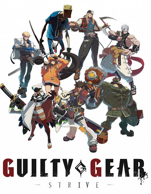 画像(001)「GUILTY GEAR」シリーズのクリエイターによるオンライントークショウが7月19日に開催