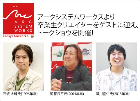 画像(002)「GUILTY GEAR」シリーズのクリエイターによるオンライントークショウが7月19日に開催