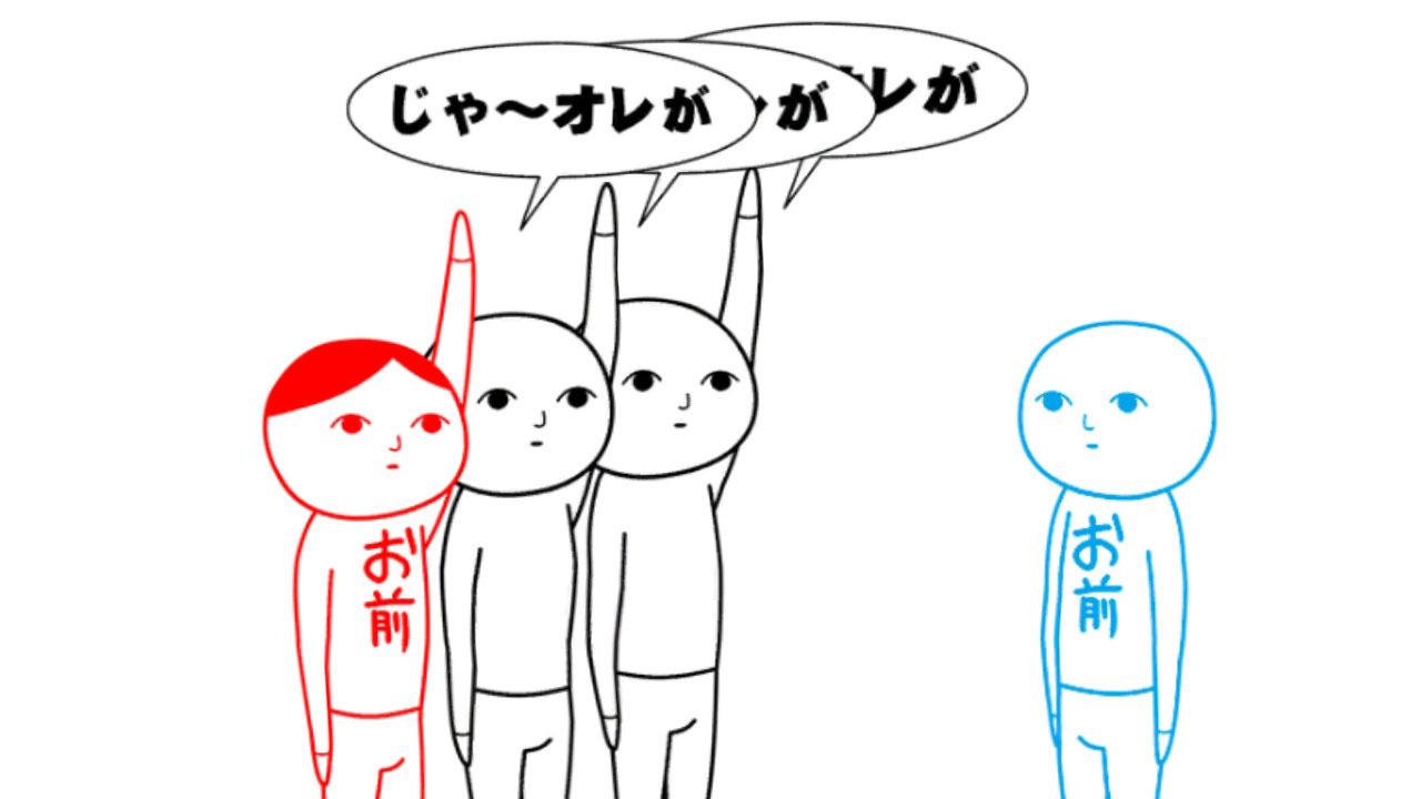 dl ダウンロード 読み方