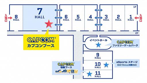 画像(003)カプコンが謎の新規プロジェクト「PROJECT RESISTANCE」を発表。東京ゲームショウ2019への出展を予定