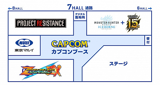 画像(004)カプコンが謎の新規プロジェクト「PROJECT RESISTANCE」を発表。東京ゲームショウ2019への出展を予定