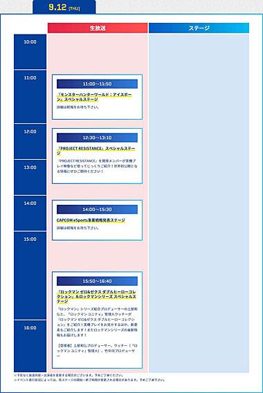 画像(005)カプコンが謎の新規プロジェクト「PROJECT RESISTANCE」を発表。東京ゲームショウ2019への出展を予定