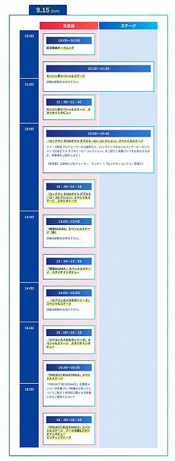 画像(007)カプコンが謎の新規プロジェクト「PROJECT RESISTANCE」を発表。東京ゲームショウ2019への出展を予定