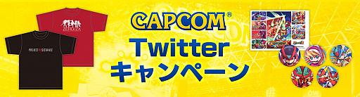 画像(009)カプコンが謎の新規プロジェクト「PROJECT RESISTANCE」を発表。東京ゲームショウ2019への出展を予定