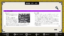 画像(006)邦キチ,ご来店。レトロンバーガー Order 46:「劇場版 忍者じゃじゃ丸くん」が,ついに公開されたのでありまするよ〜編