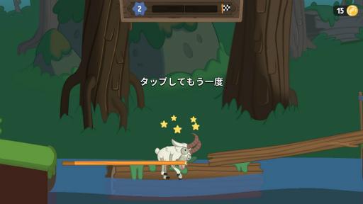 マリオ カート ヤギ が いる コース