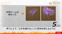 """画像(047)[CEDEC 2020] 「リングフィット アドベンチャー」のセッションをレポート。""""混ぜると危険""""なゲームとフィットネスを両立させた苦労と工夫"""