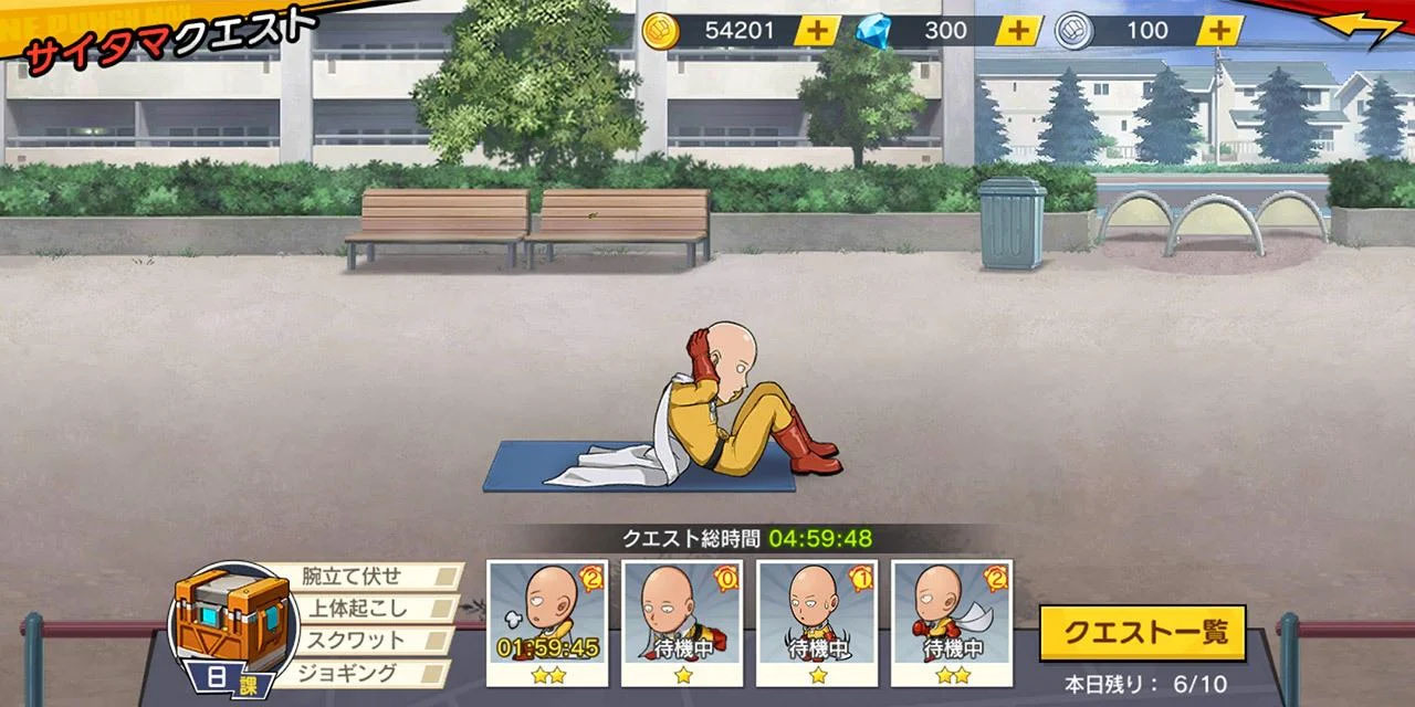 ONE PUNCH MAN 一撃マジファイト[Android] - 4Gamer