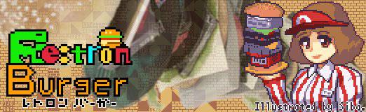 画像集#002のサムネイル/レトロンバーガー Order 59:東亜プラン製Genesisソフトの復刻版BOXが届いたのでピピルぴるぴるAll Your Base Are Belong To Us編