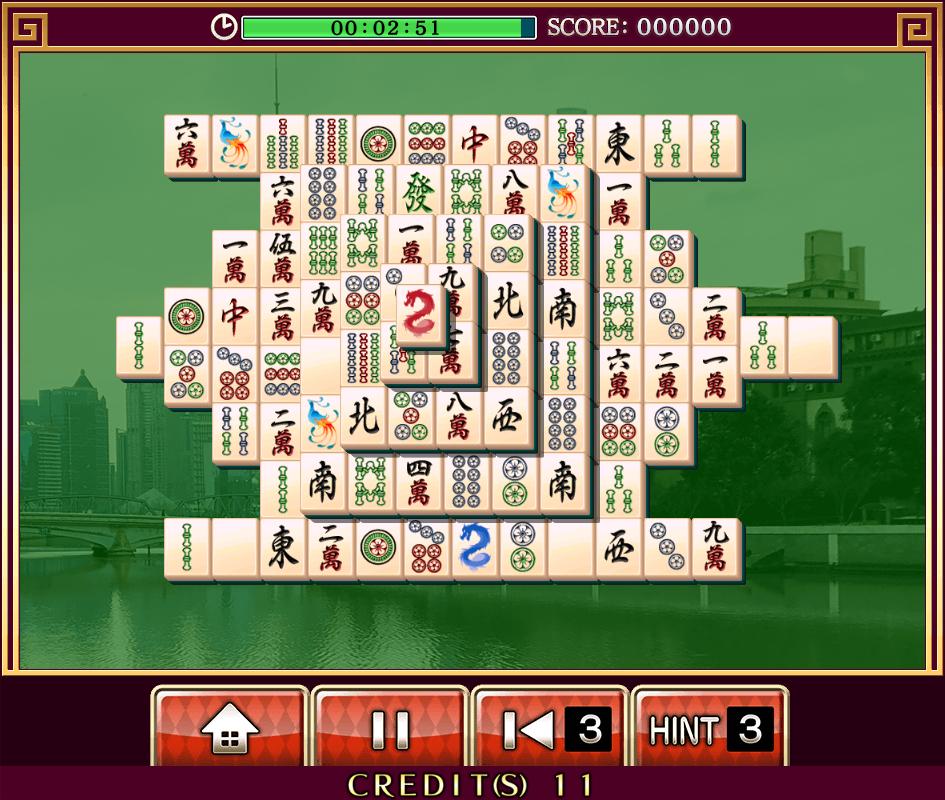 上海 無料 ゲーム