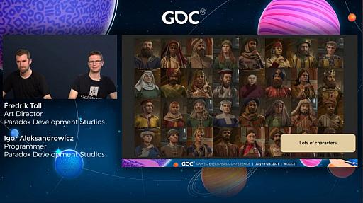 """画像集#009のサムネイル/[GDC 2021]「Crusader Kings III」の""""遺伝""""システムとキャラクターグラフィックスの自動生成について,技術とアートの両面から解説"""