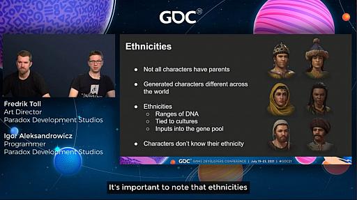 """画像集#014のサムネイル/[GDC 2021]「Crusader Kings III」の""""遺伝""""システムとキャラクターグラフィックスの自動生成について,技術とアートの両面から解説"""