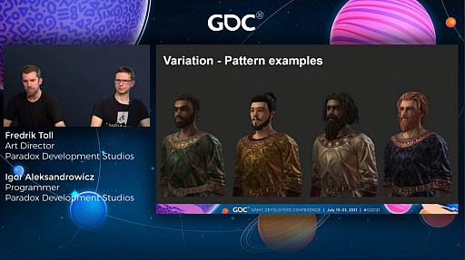 """画像集#019のサムネイル/[GDC 2021]「Crusader Kings III」の""""遺伝""""システムとキャラクターグラフィックスの自動生成について,技術とアートの両面から解説"""