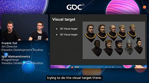 """画像集#023のサムネイル/[GDC 2021]「Crusader Kings III」の""""遺伝""""システムとキャラクターグラフィックスの自動生成について,技術とアートの両面から解説"""