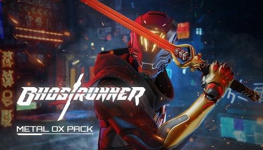 """画像集#001のサムネイル/PC向け「Ghostrunner」のDLC""""Metal Ox Pack""""が販売開始。新ゲームモードとフォトモードを追加するアップデートパッチも配信"""