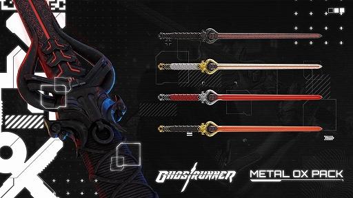 """画像集#002のサムネイル/PC向け「Ghostrunner」のDLC""""Metal Ox Pack""""が販売開始。新ゲームモードとフォトモードを追加するアップデートパッチも配信"""