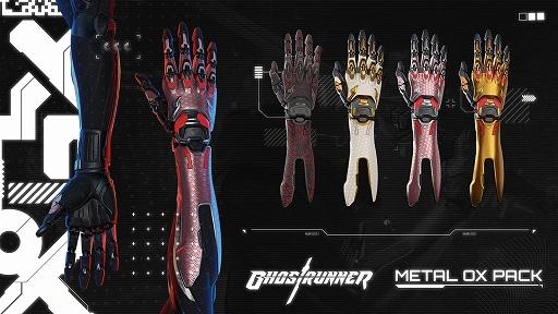 """画像集#003のサムネイル/PC向け「Ghostrunner」のDLC""""Metal Ox Pack""""が販売開始。新ゲームモードとフォトモードを追加するアップデートパッチも配信"""