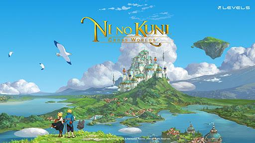 画像(001)「二ノ国: Cross Worlds」の特別番組に声優・神谷浩史さんと花澤香菜さんのVTR出演が決定。ワールドなどゲーム内イメージも一挙公開に