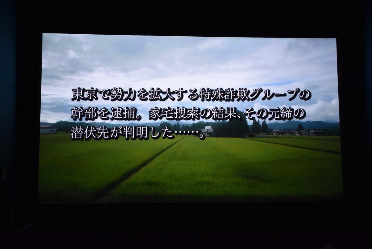 銀 案内 秋田 ミステリー 鈴花 凍える 男鹿