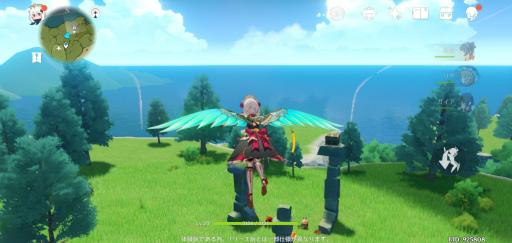 画像(006)「原神」CBTをプレイ。7つの元素で満ちた美しい世界を,スピード感あふれるアクションで冒険しよう!