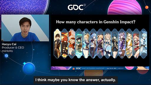 画像集#006のサムネイル/[GDC 2021]「原神」の魅力的なキャラクターと背景グラフィックスはどのように生まれたのか。miHoYoのCEO自ら解説