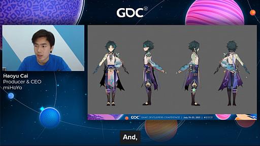 画像集#009のサムネイル/[GDC 2021]「原神」の魅力的なキャラクターと背景グラフィックスはどのように生まれたのか。miHoYoのCEO自ら解説