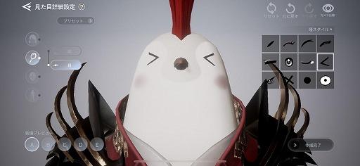 """画像集#003のサムネイル/「V4」にペンギンに似た姿を持つ""""マエストロ""""が実装。新クラスの育成に役立つアイテムをもらえるログインキャンペーンも実施"""