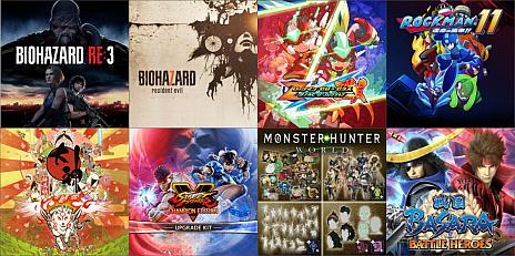 画像(001)PS Storeで「東京ゲームショウ2020 オンライン」開催記念セールがスタート。カプコンがPS Storeのセール情報をアップデート
