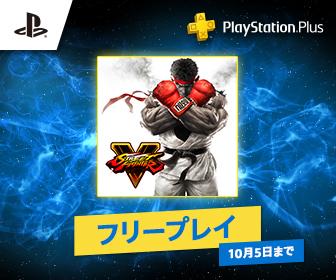 画像(002)PS Storeで「東京ゲームショウ2020 オンライン」開催記念セールがスタート。カプコンがPS Storeのセール情報をアップデート