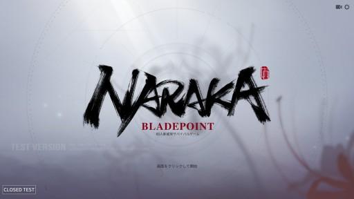 画像集#002のサムネイル/東洋風剣戟アクション「NARAKA: BLADEPOINT」のCBTレポートを掲載。バトロワに剣戟とパルクール要素を持ち込んだ野心作
