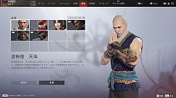 画像集#006のサムネイル/東洋風剣戟アクション「NARAKA: BLADEPOINT」のCBTレポートを掲載。バトロワに剣戟とパルクール要素を持ち込んだ野心作