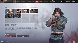 画像集#009のサムネイル/東洋風剣戟アクション「NARAKA: BLADEPOINT」のCBTレポートを掲載。バトロワに剣戟とパルクール要素を持ち込んだ野心作