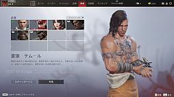 画像集#011のサムネイル/東洋風剣戟アクション「NARAKA: BLADEPOINT」のCBTレポートを掲載。バトロワに剣戟とパルクール要素を持ち込んだ野心作