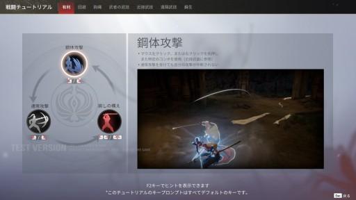画像集#022のサムネイル/東洋風剣戟アクション「NARAKA: BLADEPOINT」のCBTレポートを掲載。バトロワに剣戟とパルクール要素を持ち込んだ野心作