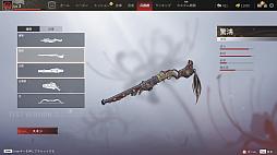 画像集#036のサムネイル/東洋風剣戟アクション「NARAKA: BLADEPOINT」のCBTレポートを掲載。バトロワに剣戟とパルクール要素を持ち込んだ野心作