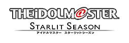 画像集#001のサムネイル/「アイドルマスター スターリットシーズン」の発売日が10月14日へ延期